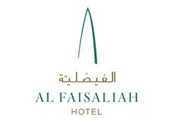 al-faisaliah-hotel