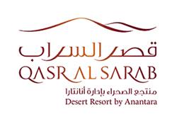 anantara-qasr-al-sarab